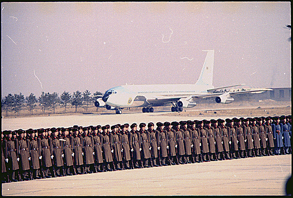 Arrival of Air Force One in Peking, 02/21/1972