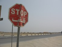 The stop sign on the corner of New York Avn and Patton Loop, Camp AriJan, Kuwait.