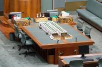 An empty House of Representatives
