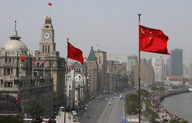 A view of the Bund in Shanghai.