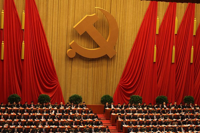 18th National Congress of the Communist Party of China.