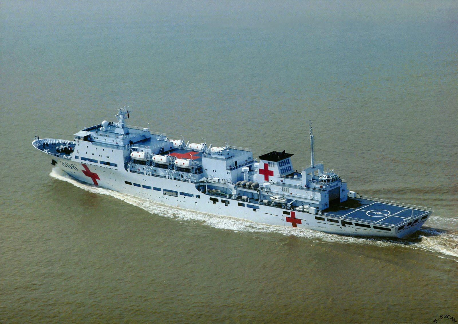 China's Peace Ark hospital ship