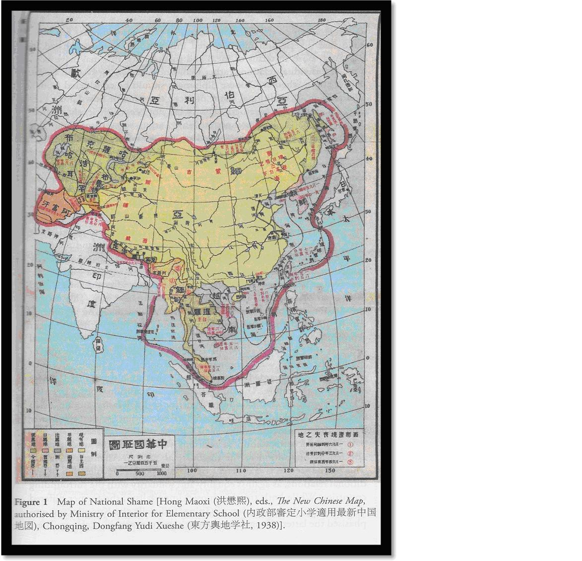 Chinese 'national map of shame' (1938)