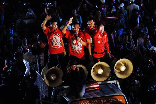 Red Shirts Rally at Rajprasong