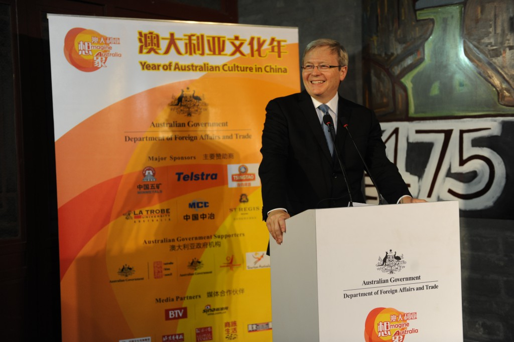 Former Foreign Minister Kevin Rudd giving a speech at the Red Gate Gallery in Beijing, marking the half way point of Imagine Australia, the Year of Australian Culture in China. 4 November 2010.