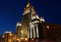 Ministry of Foreign Affairs of the Russian Federation. Can foreign ministries do strategy? Yes, certainly. Ask the government in Kiev, as it surveys what's left of Ukraine, whether the Russian Foreign Ministry does strategy.