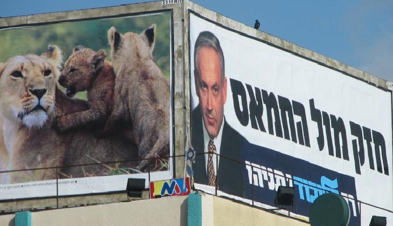 Bibi got back.