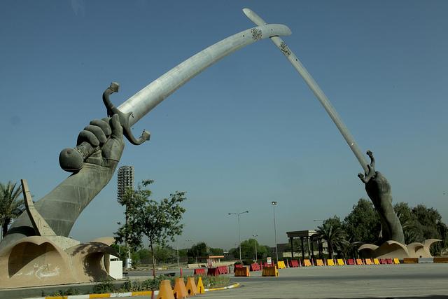 Swords of Qādisīyah