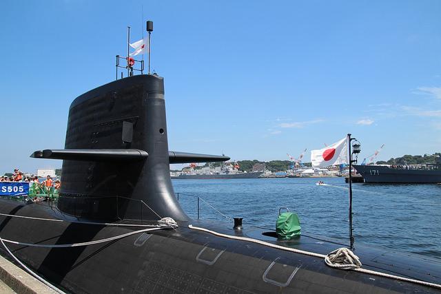 Japanese Soryu class submarine