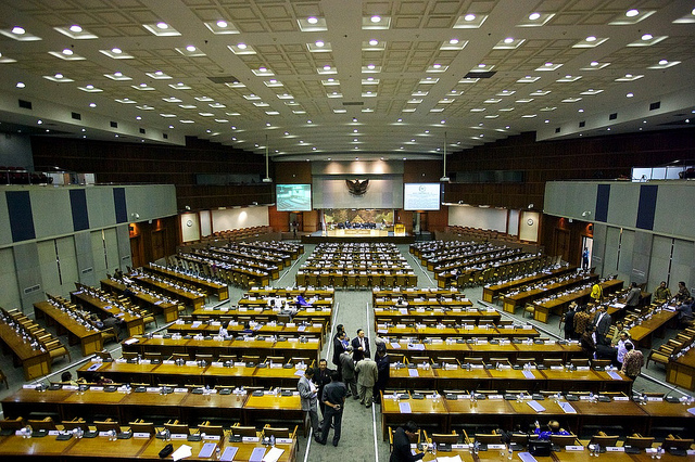 Indonesian Parliament