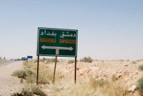A road sign, between Palmyra and Damascus