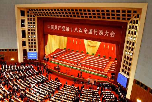 18th CPC Congress Beijing