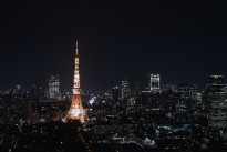 Night View with Tokyo Tower Special Lightup