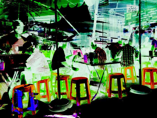 Bangkok Ultraviolet Project