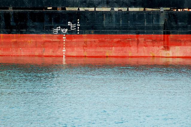 Sabah Port