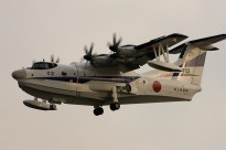 Japanese MSDF US-2 amphibious aircraft