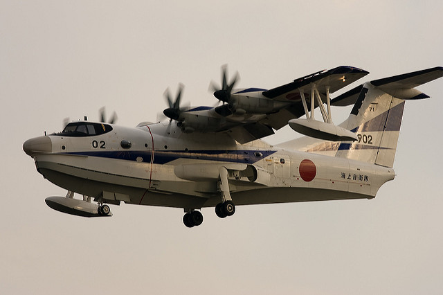 Indonesia expressed its interest in purchasing Japanese US-2 amphibious aircraft