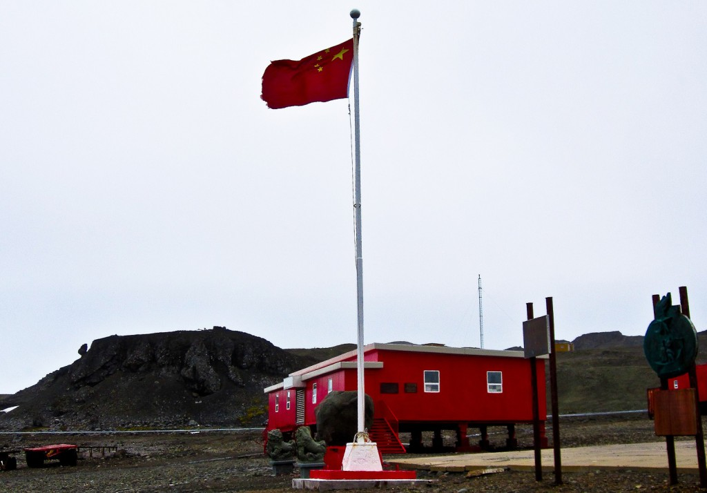China Research Base, Antarctica